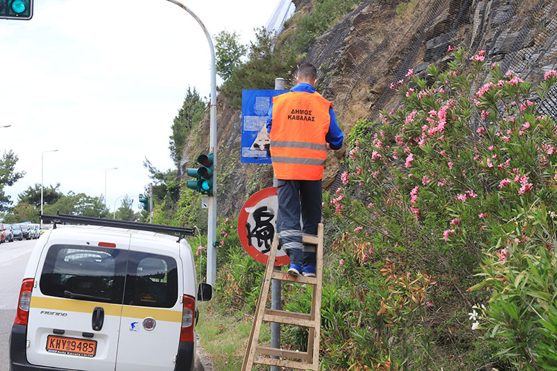 Καθαρισμός «ταλαιπωρημένων» οδικών πινακίδων