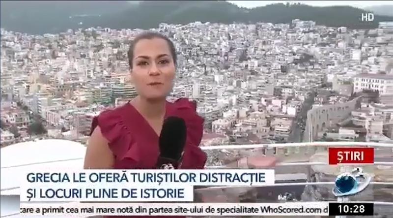 Αφιέρωμα στην Καβάλα από τον ρουμανικό τηλεοπτικό σταθμό ΑΝΤ3 (video)