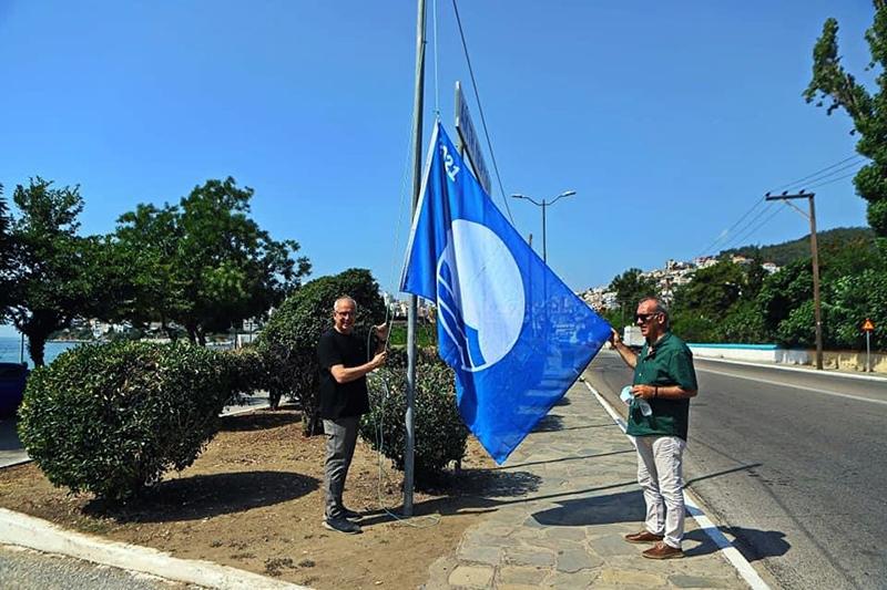 Υψώθηκε η Γαλάζια σημαία στην παραλία του Περιγιαλίου (φωτογραφίες)