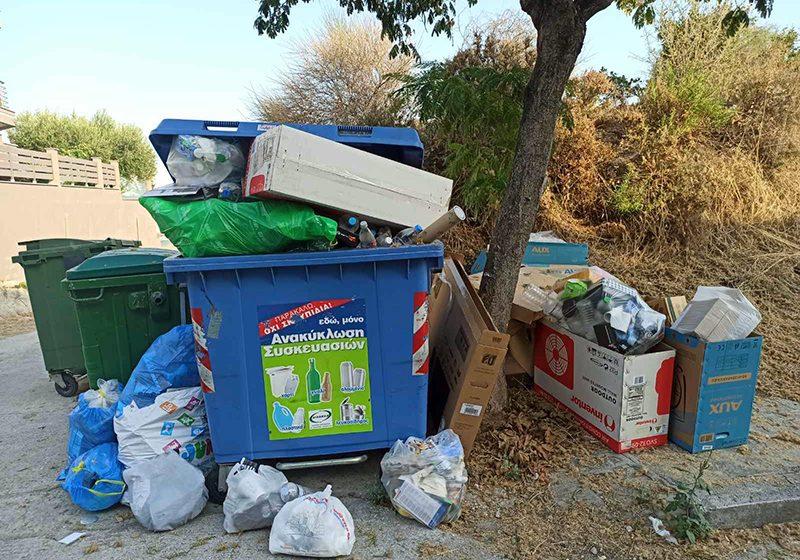 Ανακύκλωση… μετ' εμποδίων