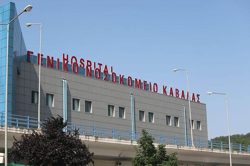 Ένας ασθενής στη ΜΕΘ covid του Νοσοκομείου