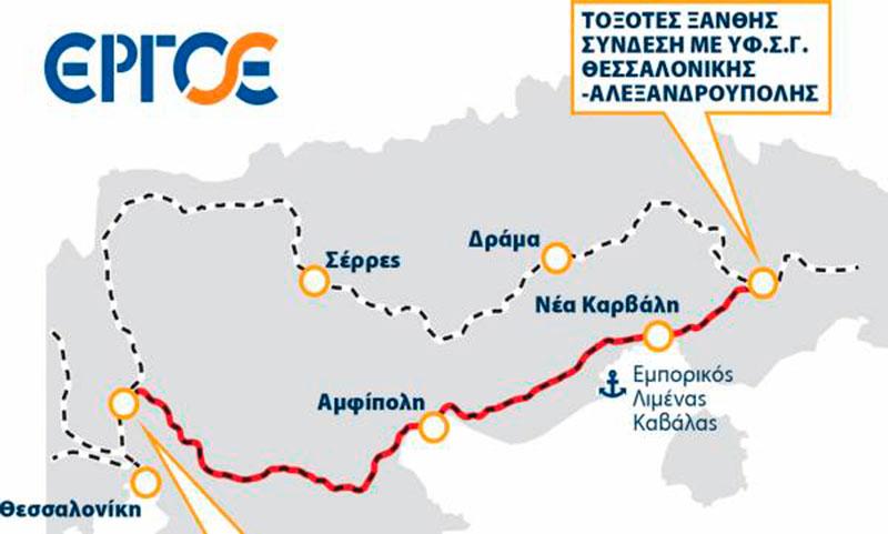 Τροποποίηση της ΑΕΠΟ του 2012 για το έργο της σιδηροδρομικής σύνδεσης νέο λιμάνι- Τοξότες!