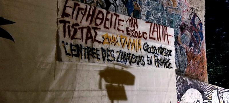 Οι Ευρωπαίοι ζητούν από τη γαλλική κυβέρνηση την απρόσκοπτη άφιξη της αντιπροσωπείαςZαπατίστα
