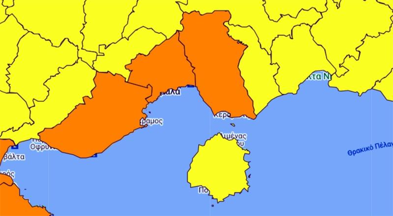 ΕΟΔΥ: 81 νέα κρούσματα στο Ν. Καβάλας