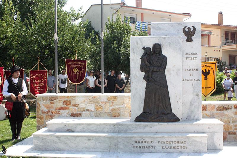 Πραγματοποιήθηκαν στον Αμυγδαλεώνα τα αποκαλυπτήρια του μνημείου για τη γενοκτονία των Ποντίων (φωτογραφίες)