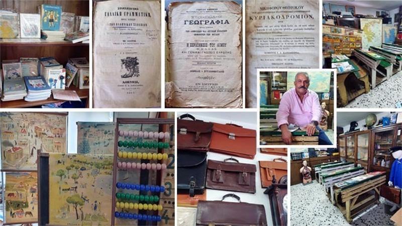 Καβάλα: Ένας δάσκαλος διατηρεί ζωντανές μνήμες της σχολικής ζωής μέσα από μια εντυπωσιακή συλλογή αντικειμένων και βιβλίων