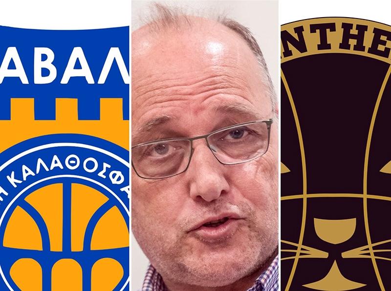 Ένωση Καλαθοσφαίρισης Καβάλας και Πάνθηρες χαιρετίζουν την εκλογή Λιόλιου στην προεδρία της ΕΟΚ