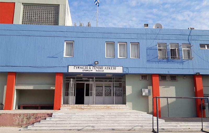 Δήμος Καβάλας: Υποβλήθηκε η πρόταση για την αναβάθμιση του Γυμνασίου/Λυκείου των Κρηνίδων