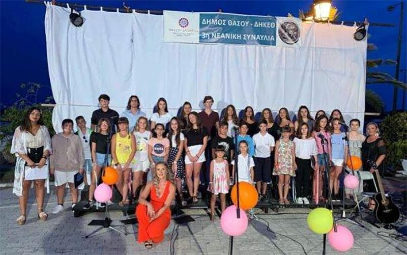 Συνεχίζονται και τη φετινή χρονιά οι Παιδικές Θεατρικές Σκηνές και η Παιδική-Νεανική Χορωδία στο νησί της Θάσου