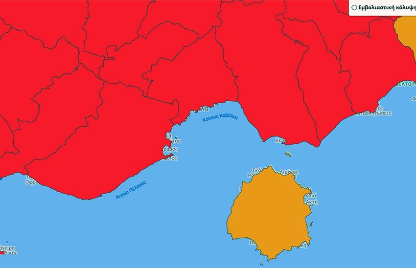 ΕΟΔΥ: 64 νέα κρούσματα στο Ν. Καβάλας