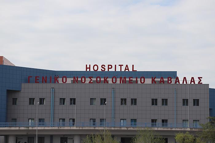 Τ. Ελευθεριάδου: Η εισχώρηση των ιδιωτών στο Νοσοκομείο Καβάλας προχωρά με μαθηματική ακρίβεια